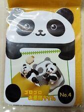 中國熊貓樂園Re-ment panda kindergarten collection #4 nap time