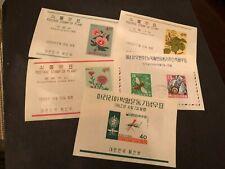 korea 5 ss sheets mhog h335
