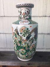 Antique chinese porcelain famille rose vase