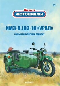 "IMZ-8.103-10 ""URAL"" 1:24 OUR MOTORCYCLES # 1"