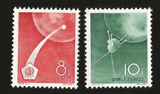 1960 CHINA RUSSIAN SPACE FLIGHTS COMPLETE SET MINT NH SCOTT 502-503 SCV$28.50 M