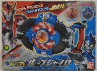 Bandai Lube / Henshin / Narikiri Ultraman R / B DX Lube gyro / gold Lube wit...