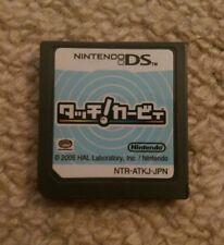 Kirby: Canvas Curse - RARE - NTR-ATKJ-JPN Import JAP JPN - Nintendo DS CART ONLY