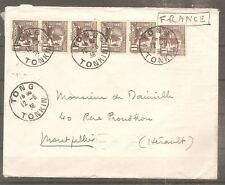 LETTRE INDOCHINE 1936 TONG TONKIN TO FRANCE OBLITERE USED