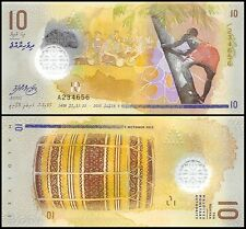 Maldives 10 Rufiyaa, 2015, P-NEW, UNC