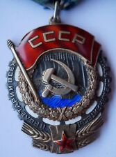 Soviet Russian Order of the Red Banner of Labour - FLATBACK - PERFECT ENAMELS !