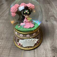 Precious Moments, Disney Showcase Mulan Musical Snow Globe