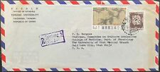 1977 China(ROC) #1607,#2031 on Taichung Reg Cover to US; art, fish topical *d