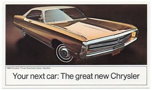 "1969 Chrysler ""300"" 2-DOOR HARDTOP Dealer Promotional NOS Postcard UNUSED VG+"
