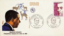 FRANCE FDC - 894 1785 1 MUSIQUE FRANCIS POULENC 20 7 1974 - LUXE