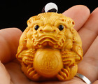 JM038 - 4.5 x 4 x 4 CM Boxwood Carving Netsuke : Pi Xiu Baby Dragon