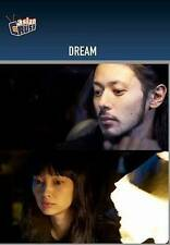 Dream,New DVD, Ki-Joong Han, Na-Young Lee, Ji-a Park, Tae-hyeon Kim, Mi-hie Jang