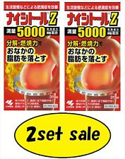 Kobayashi Seiyaku NAISHITORU Z 315 Tablets x 2SET Diet Supplement from Japan