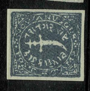 INDIA- NAWANAGAR STATE - SG NO 1 - LMM