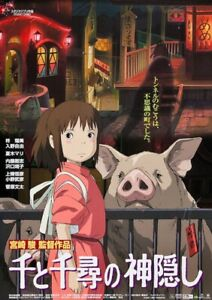SPIRITED AWAY - ONE SHEET MOVIE POSTER 24x36 - 53191