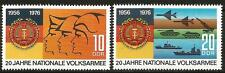 Germany (East) DDR GDR 1976 MNH 20th Anniversary National Forces NVA Soldiers