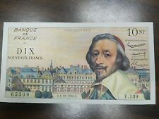 BANQUE DE FRANCE 1960 PAPER CURRENCY MONEY CARDINAL RICHELIEU 10 NOUVEAU FRANCS