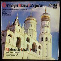 Igor Voronov Male vocal quartet Sticheras by Ivan le terrible 2 x LP M, CV EX