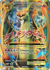 2016 Pokemon XY: Evolutions Set 113/108 - Choose Your Card!
