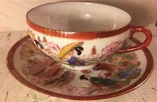Vintage 1940's Japanese Lithophane Geisha Girls Tea Cup And Saucer
