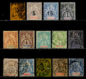 INDOCHINA, FRANCE: CLASSIC ERA STAMP COLLECTION