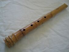 New 1.6 shakuhachi w. Root End, KINKO - GREAT SELLER's SPECIAL LIMITED SALE !!