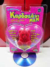 Kardoulini MAM Lovable Teddy Bear Care Bears Like Cherry Scent Greek Hasbro MINT