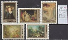 Soviet stamps 1984 Sc#5310-14 Full set Mnh Og It03014