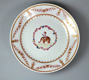 ANTIQUE CHINESE CHINA WARE PLATE ISLAMIC INDIAN MARKET QING DYNASTY 1850