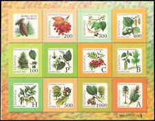 """2004.Belarus.Eighth Definitive Issue """"Trees & Bushes"""""""