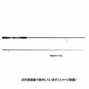 Major Craft Solpara SPX-S762UL (2 Pieces/Spinning)  Ship From Japan
