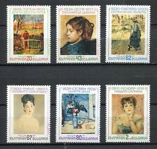 37826) BULGARIA 1991 MNH** Gauguin, Van Gogh, Cezanne
