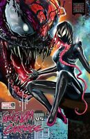 🚨🔥🕸 KING IN BLACK GWENOM VS CARNAGE #1 GREG HORN Trade Dress Variant NM