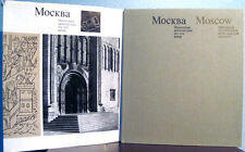 1973 MOSCOW ARCHITECTURE 14 -17th CENT. RUSSIAN & ENGLISH TEXT
