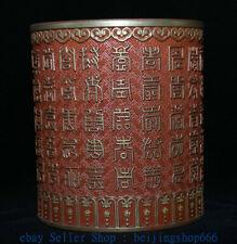 "6"" Marked Chinese Red Underglaze Porcelain Gold Word Brush Pot Pencil Vase"