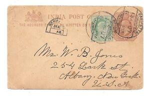 India KEVII 1907 Ranipettai Uprated Horseshoe DUE to US Postal Stationery Card