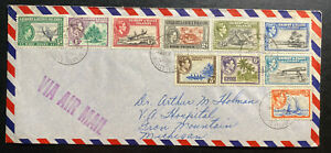 1956 Gilbert & Ellice Island Airmail cover To Iron MT USA King George VI Stamp