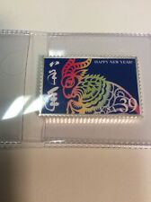 2018. 1 Ounce Silver Bar Usps Chinese