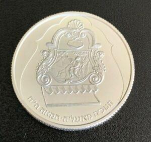 1987 Proof Israel 2 Sheqalim Silver Coin -- English Coin Lamp -- BU -