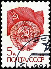 USSR STAMP STATE EMBLEM FLAG RUSSIA PHOTO ART PRINT POSTER PICTURE BMP1767A