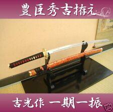 Black Red Gold Sengoku Toyotomi Hideyoshi Japanese Samurai Ninja Sword Katana