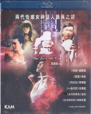 The Incredible Truth Blu Ray Sam Lee Christy Chung Liu Yan NEW Eng Sub