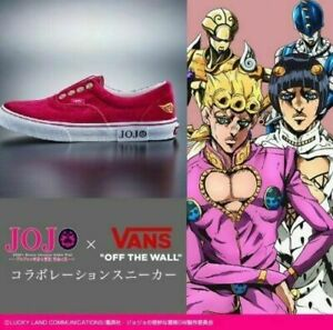 JoJo × VANS Limited Giorno Giovanna Shoes US 5 to 12 Golden Wind