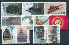 [328576] China good lot of stamps very fine MNH