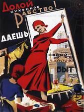 PROPAGANDA COMMUNISM EQUALITY WOMEN SOVIET UNION VINTAGE ADVERT POSTER 2040PY