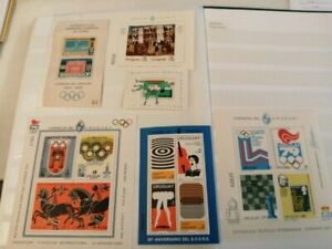 URUGUAY VARIOUS PERIODS ALL INTEGRAL RUBBER, MNH,