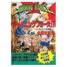 Shining Force 2 Victory Strategy Book / SEGA Genesis