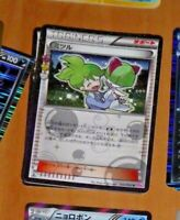 POKEMON JAPANESE CARD HOLO CARTE Heiko-cp3-XY Break - 032/032 1ST 1ED JAPAN MINT