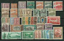 San Marino Stamps - Lot Stamps on Two Stckards