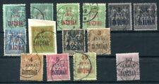 ZANSIBAR 1896 Yvert 17,17a-26,28-29,31 gestempelt gute WERTE (S5570